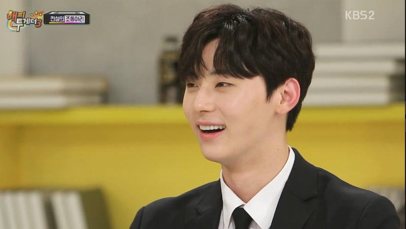 Hwang Minhyun Happy Together