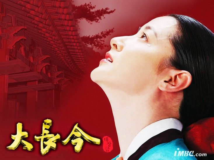 List of Best Korean Historical Dramas That You Must Download