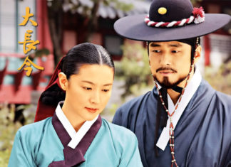 jewel-in-the-palace-dae-jang-geum