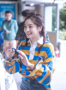 Dahyun Campus Look