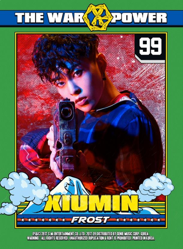 xiumin-power