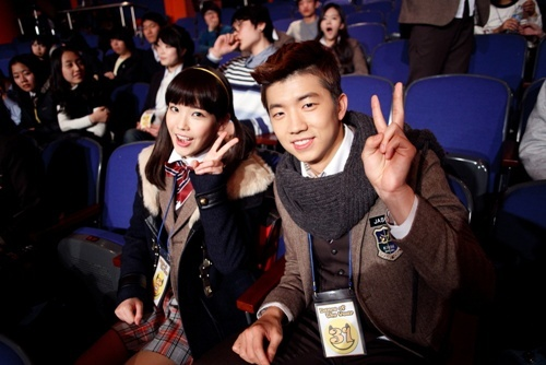 wooyoung og IU dating 2013