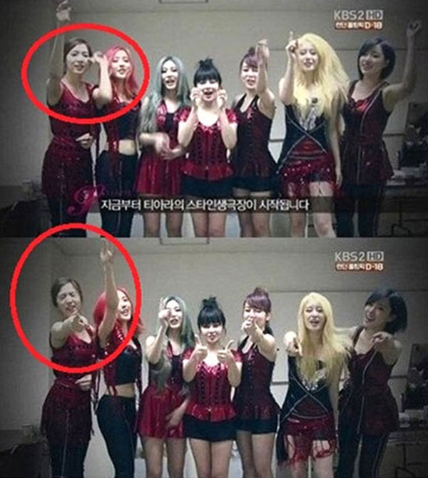 t-ara bullying scandal