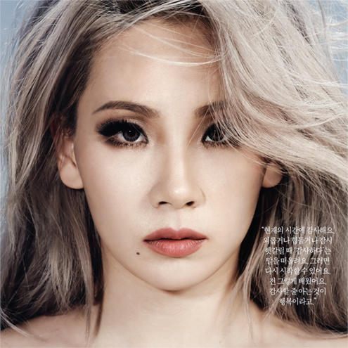 Let See CL 2NE1 Makeup Style - Channel-K