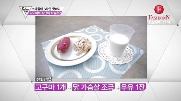 miss a suzy extreme diet