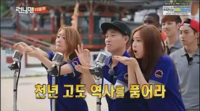 gary and apink
