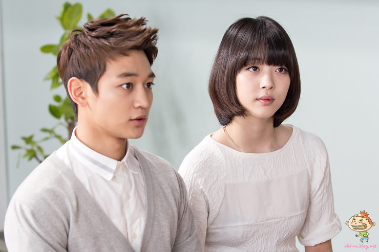 is minho and sulli dating
