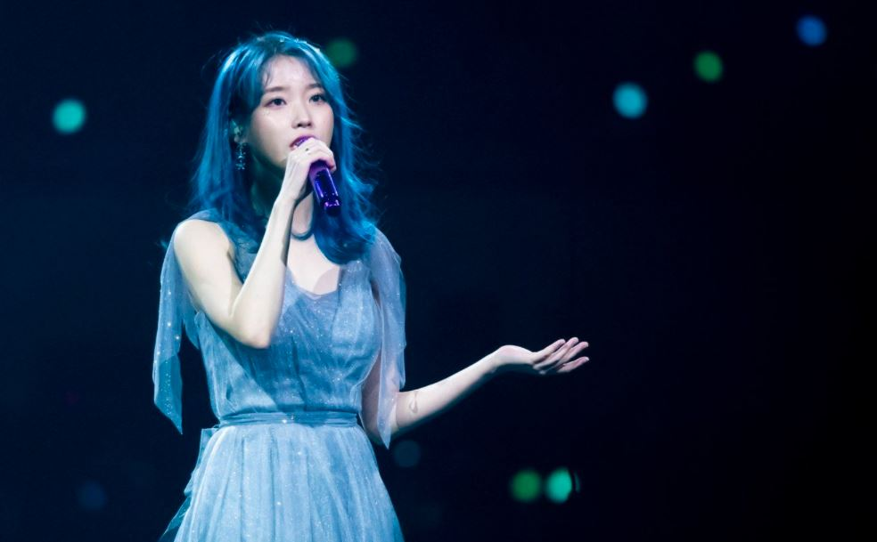 IU's weight and height