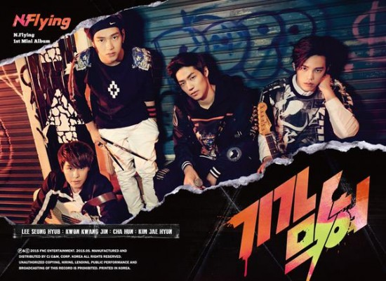 N.Flying debut album