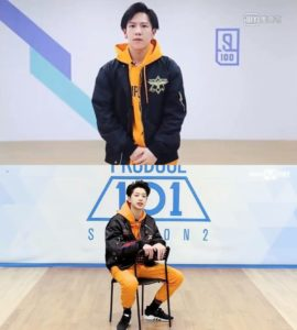 Produce 101 Season 2: Contestants and Final Ranking | Channel-K