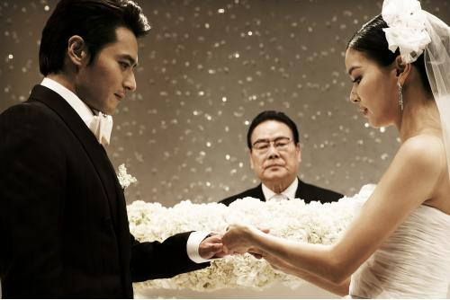 Ko So-young marriage