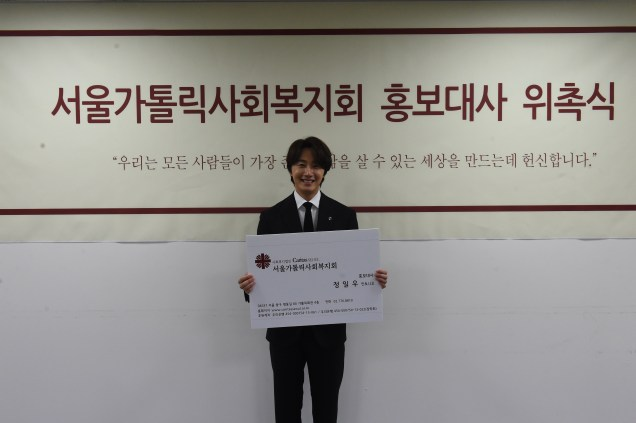 Proof of Jung Il-woo