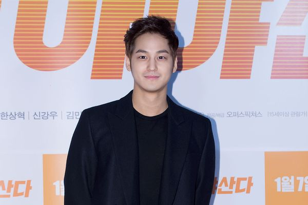 Get Closer With Boys Before Flowers Actor Kim Bum Profile Facts