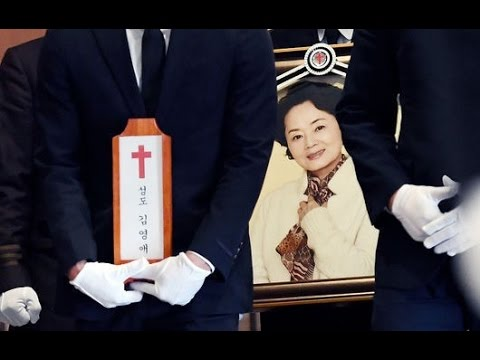 Kim Young-ae funeral