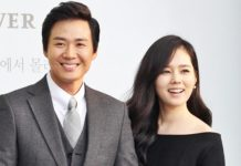 Han Ga-in and Yeon Jung hoon