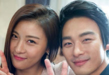 jun tae soo and ha ji won