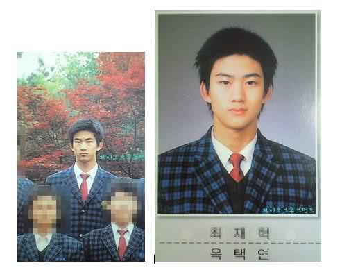 Taecyeon hairstyle predebut