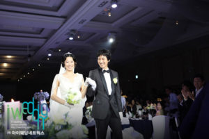 lee sun kyun wedding