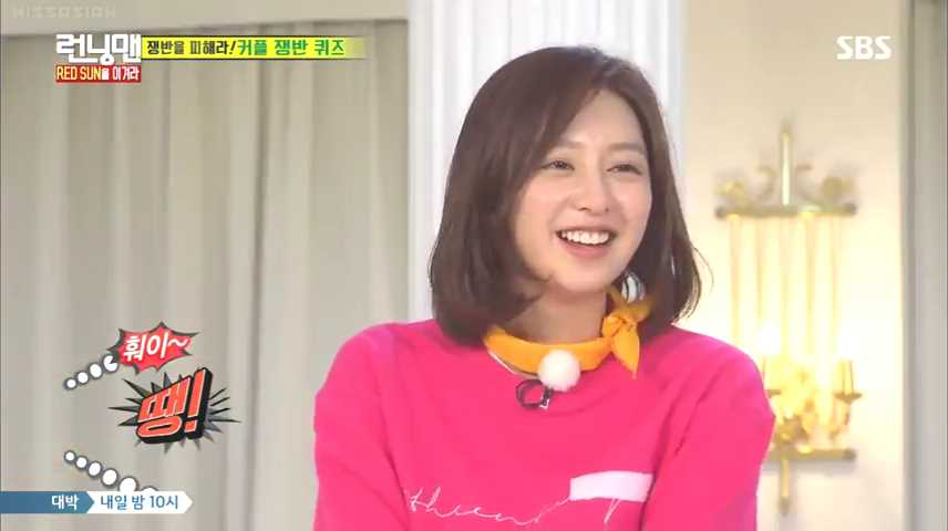 Here Is the 'Running Man' Episode That Kim Ji-won Appeared