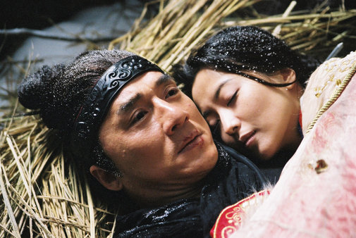 The Myth - Kim Hee-sun and Jackie Chan