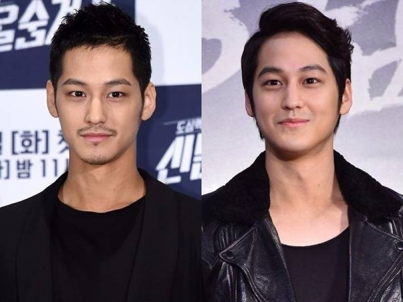Why Kim Bum's Nose Job Went Wrong? | Channel-K