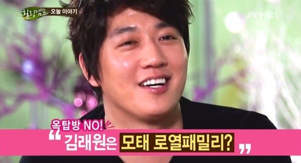 Did Kim Rae-won Undergo Plastic Surgery? Lets Compare Before