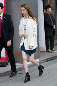 17 Photos of Lee Sung-kyung's Best Fashion and Street Styles   Channel-K