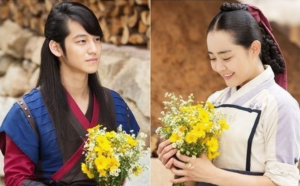 Moon Geun-young and Kim Bum