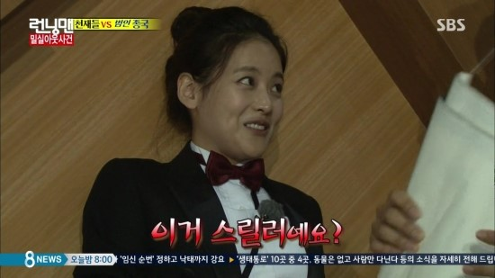 Oh Yeon-seo Scared of Kim Jong-kook