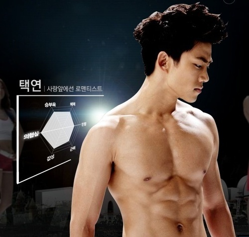 Image Result For Taecyeon