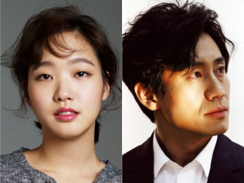 Shin Ha-kyun and Kim Go-eun