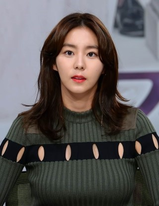 Uee Marriage Contract Press Conference