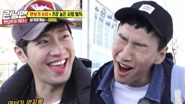 Lee Sang-yeob and Lee Kwang-soo