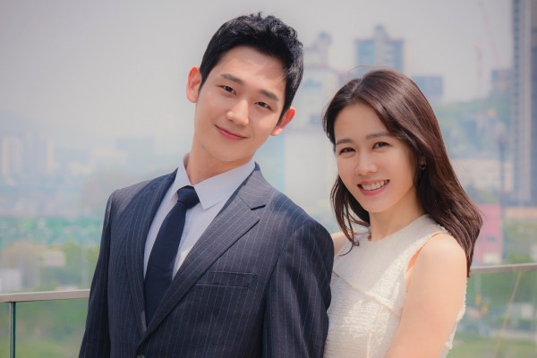 Are They Actually Dating? Let's Find Out the Truth About Son Ye-jin