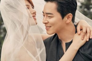 jo jung suk gummy wedding