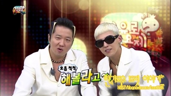 G-Dragon and Jung Hyung-don