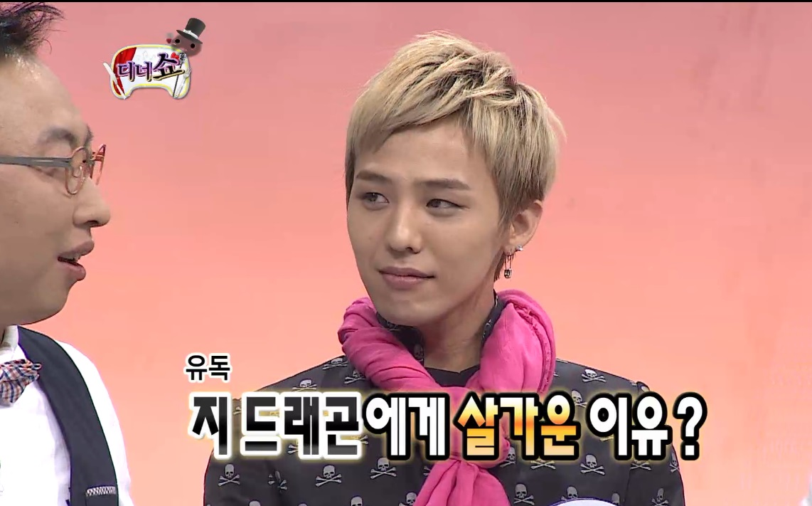 G-Dragon in Infinite Challenge 2011