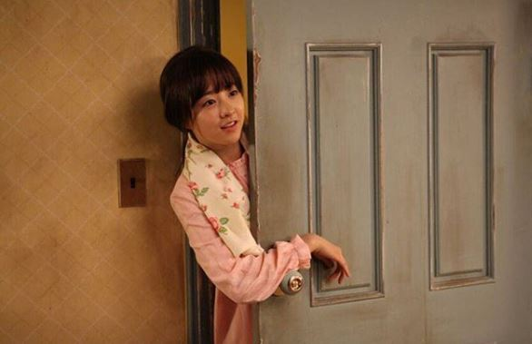 Park Bo Young on her drama