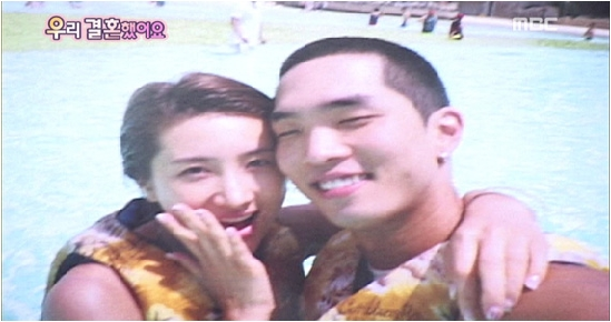 Seo In-young and Crown J in We Got Married