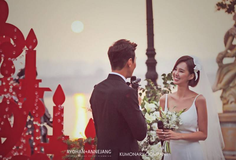 Song Jae-hee and Ji So-yeon Wedding