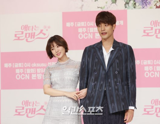 All About Sung-hoon and Song Ji-eun relationship