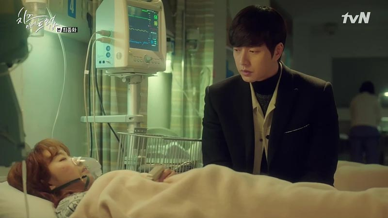 K Drama Review Cheese In The Trap S Ending Has Netizens Furious