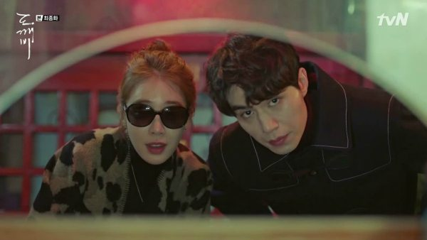K-Drama Review: 'Goblin's Ending Explained and 5 Reasons Why You