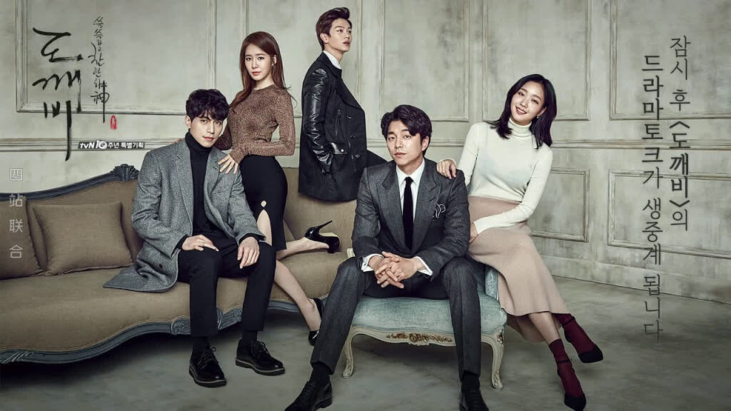 Image result for Goblin drama
