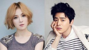 jo jung suk and gummy wedding