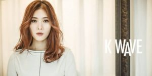 korean singer gummy