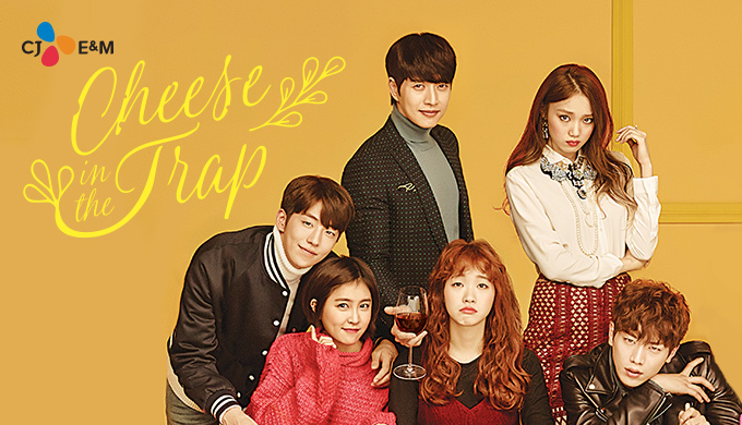 Image result for Cheese in the trap (2016)