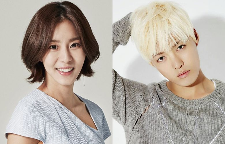 Old Flame: The Details About Uee and Kangnam's Past Relationship and