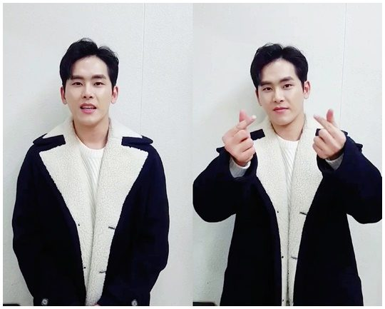 Hoya instagram post