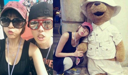 Block B U-Kwon dating life